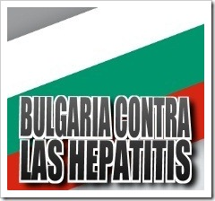 bulgaria hepatitis plan program